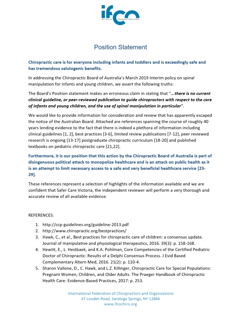 AU Position Statement Page 1